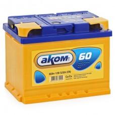 АКОМ 60 A/h Пусковой ток EN520А Обратный -+