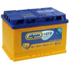 АКОМ EFB  75 A/h Пусковой ток EN720А Обратный -+