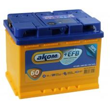 АКОМ EFB  60 A/h Пусковой ток EN580А Обратный -+