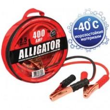 Провода прикуривания 400A 2.5м ALLIGATOR